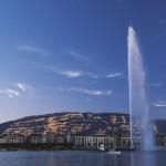 Geneve 150x150 Genève : ville de diversité et de culture
